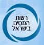 השלטון בישראל בהלם מוחלט  מקריסת הכלכלה המקומית , הנתונים חושפים  את בלוף